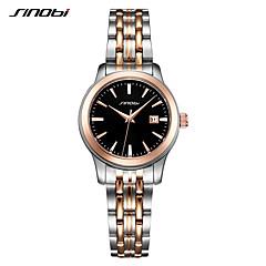 お買い得  大特価腕時計-SINOBI 女性用 レディース リストウォッチ 日本産 クォーツ 30 m 耐衝撃性 ステンレス バンド ハンズ ぜいたく カジュアル ファッション シルバー - ゴールド / シルバー / ブラック 2年 電池寿命 / Sony SR626SW