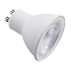 お買い得  LED 電球-7W 600lm GU10 LEDスポットライト MR16 6 LEDビーズ SMD 2835 温白色 クールホワイト 220V