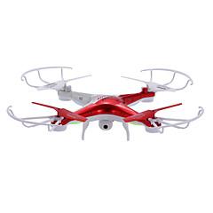 Drón JJRC H97 A 0.3MP HD kamera LED Világítás 360 Fokos Forgás RC Quadcopter Távirányító USB kábel 1 Akkumulátor A Drónnak Csavarhúzó