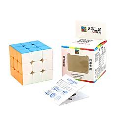 お買い得  マジックキューブ-ルービックキューブ ミニ 3*3*3 スムーズなスピードキューブ マジックキューブ 知育玩具 ストレス解消グッズ パズルキューブ ギフト 男女兼用
