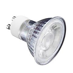 お買い得  LED 電球-5W 400lm GU10 LEDスポットライト MR16 1 LEDビーズ 温白色 クールホワイト 220V