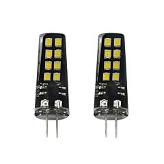 お買い得  LED 電球-2pcs 3W 200lm G4 LED2本ピン電球 16 LEDビーズ SMD 2835 温白色 ホワイト 12V