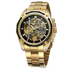お買い得  メンズ腕時計-FORSINING 男性用 リストウォッチ 自動巻き 透かし加工 ステンレス バンド ハンズ カジュアル ファッション シルバー / ゴールド - ゴールドとブラック ゴールド / ホワイト ホワイト / シルバー