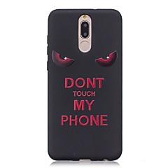Недорогие Чехлы и кейсы для Huawei Mate-Кейс для Назначение Huawei P9 lite mini / Mate 10 lite С узором Кейс на заднюю панель Слова / выражения Мягкий ТПУ для P9 lite mini / Mate 10 lite