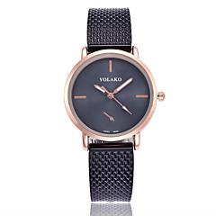 preiswerte Damenuhren-Damen Quartz Modeuhr Chinesisch Armbanduhren für den Alltag Plastic Band Minimalistisch Mehrfarbig Schwarz Weiß Rot Gold Rosa Gelb Rose