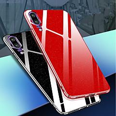 お買い得  Huawei Pシリーズケース/ カバー-ケース 用途 Huawei P20 超薄型 バックカバー ソリッド ハード PC のために Huawei P20