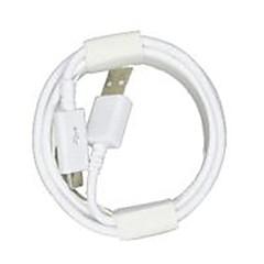 halpa Kaapelit ja adapterit-Mikro USB USB-kaapelisovitin pikalataus Kaapeli Käyttötarkoitus Samsung / Huawei 200cm TPE