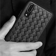 お買い得  タブレット用ケース-ケース 用途 Huawei MediaPad P20 / P20 lite 超薄型 バックカバー ソリッド ソフト TPU のために Huawei P20 / Huawei P20 lite / P10 Plus