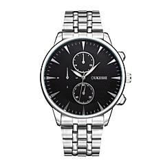 お買い得  メンズ腕時計-男性用 リストウォッチ 中国 カジュアルウォッチ 合金 バンド ファッション シルバー