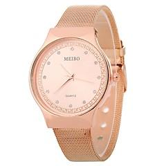 preiswerte Damenuhren-Xu™ Damen Kleideruhr / Armbanduhr Chinesisch Neues Design / Armbanduhren für den Alltag Legierung Band Freizeit / Modisch Silber / Gold / Rotgold