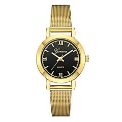 preiswerte Damenuhren-Geneva Damen Armbanduhr Chinesisch Neues Design / Armbanduhren für den Alltag / Cool Legierung Band Freizeit / Modisch Schwarz / Gold / Ein Jahr