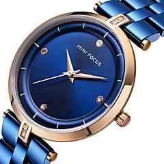 お買い得  レディース腕時計-MINI FOCUS 女性用 リストウォッチ クォーツ ブラック / ブルー / ゴールド カジュアルウォッチ ハンズ レディース ぜいたく ミニマリスト - ブラック ブルー ローズゴールド