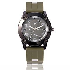 お買い得  メンズ腕時計-男性用 軍用腕時計 / リストウォッチ 中国 カジュアルウォッチ PU バンド カジュアル / ファッション ブラック / ブルー / グリーン