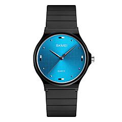 abordables Relojes de Mujer-SKMEI Hombre / Mujer Reloj de Vestir / Reloj de Pulsera Chino Resistente al Agua PU Banda Casual / Moda Negro