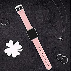 preiswerte Herrenuhren-Silica Gel Uhrenarmband Gurt für Apple Watch Series 4/3/2/1 Schwarz / Weiß / Blau 23cm / 9 Zoll 2.1cm / 0.83 Inch