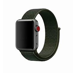 お買い得  腕時計ベルト-ナイロン 時計バンド ストラップ のために Apple Watch Series 3 / 2 / 1 ブルー / グリーン / グレー 23センチメートル / 9インチ 2.1cm / 0.83 Inch