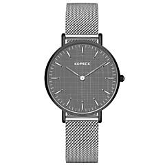 preiswerte Damenuhren-Kopeck Damen Kleideruhr Armbanduhr Japanisch Japanischer Quartz 30 m Wasserdicht Armbanduhren für den Alltag Edelstahl Band Analog Modisch Minimalistisch Silber - Silber