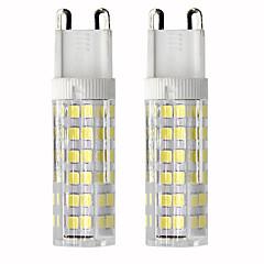 preiswerte LED-Birnen-2pcs 4.5 W 450 lm G9 LED Mais-Birnen T 76 LED-Perlen SMD 2835 Abblendbar Warmes Weiß / Kühles Weiß 110 V