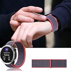 Недорогие -Ремешок для часов для vivomove / vivomove HR / Vivoactive 3 Garmin Спортивный ремешок Нейлон Повязка на запястье