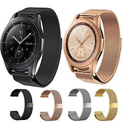 Недорогие -Ремешок для часов для Samsung Galaxy Watch 46 / Samsung Galaxy Watch 42 Samsung Galaxy Миланский ремешок Нержавеющая сталь Повязка на запястье
