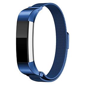저렴한 Fitbit 밴드 시계-시계 밴드 용 Fitbit Alta 핏빗 밀라노 루프 스테인레스 스틸 손목 스트랩