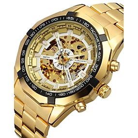 Smykker og ure