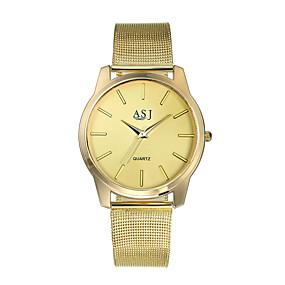 זול שעונים אופנתיים-בגדי ריקוד נשים נשים שעון יד זהב שעונים יום יומיים אנלוגי פאר אופנתי - מוזהב שנה אחת חיי סוללה / SRUO SR626SW