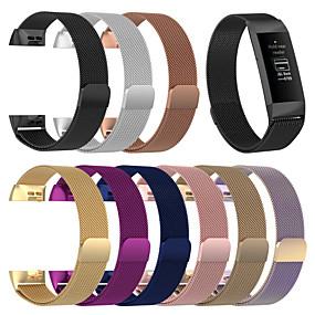 저렴한 Fitbit 밴드 시계-시계 밴드 용 Fitbit Charge 3 핏빗 스포츠 밴드 / 밀라노 루프 스테인레스 스틸 손목 스트랩