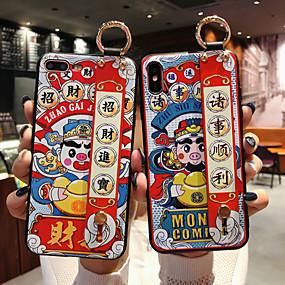 voordelige Huawei Honor hoesjes / covers-hoesje Voor Huawei Huawei Nova 3i / Huawei Nova 4 / Huawei nova 4e Stofbestendig / met standaard / Patroon Achterkant Woord / tekst / Cartoon silica Gel