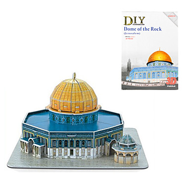 Jérusalem dôme du puzzle 3d roche bricolage