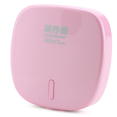 Stdpower Mobile Power for Mobile Phone, MP3, MP4 and More (5000 mAh)