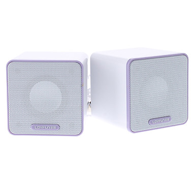 H1900 Portable 2.0 Mini Speakers