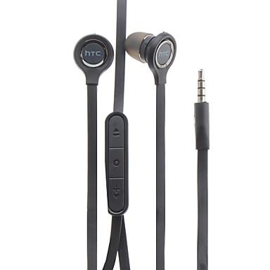 HTC를위한 G20 이어폰