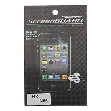 Professional Screen Guard for Nokia N86