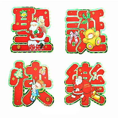 Christmas Stickers Chinese Characters Merry Christmas Supplies Party Decorative Crafts(4 PCS) 4704101 2019 – $4.78