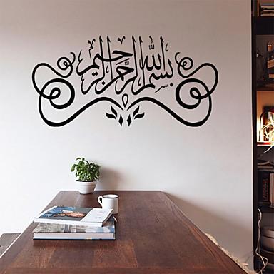 패션 히스토리 모양 빈티지 Words & Quotes 벽 스티커 벽과 스티커 데코레이티브 월 스티커, 비닐 홈 장식 벽 데칼 벽