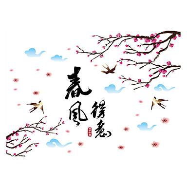 애니멀 / 보태니컬 / 카툰 / 로맨스 / 패션 / 플로럴 / 휴일 / 풍경 / 모양 / 판타지 벽 스티커 플레인 월스티커,PVC 125cm x 100cm ( 49in x 39in )