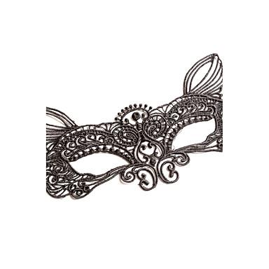 fekete / fehér csipke maszk fél állat alakú róka
