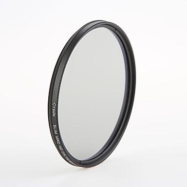 orsda® MC-CPL의 77mm 초슬림 방수 코팅 (16 층) FMC의 CPL 필터