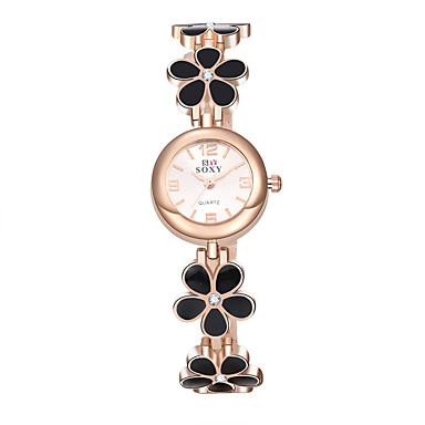 아가씨들 드레스 시계 패션 시계 팔찌 시계 / 석영 합금 밴드 빈티지 캐쥬얼 우아한 블랙 화이트