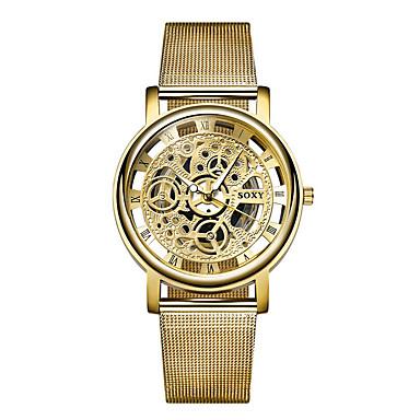 זול שעוני גברים-SOXY לזוג שעוני שלד שעון יד קווארץ כסף / זהב 30 m חריתה חלולה אנלוגי קלסי יום יומי אופנתי - זהב כסף שנה אחת חיי סוללה / SSUO 377