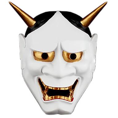 Maski na Halloween Maki na bal maskowy Zabawki Duch Plastikowy PVC Motyw horroru 1 Sztuk Halloween Bal maskowy Prezent