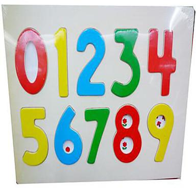Παζλ Εκπαιδευτικό παιχνίδι Τετράγωνο Πρωτότυπες Ξύλο Η Μέρα των Παιδιών
