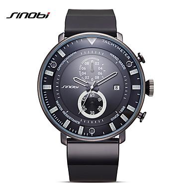 Ανδρικά Μοναδικό Creative ρολόι Μοδάτο Ρολόι Χαλαζίας Ημερολόγιο Ανθεκτικό στο Νερό Χρονόμετρο Ανθεκτικό στα Χτυπήματα σιλικόνη Μπάντα