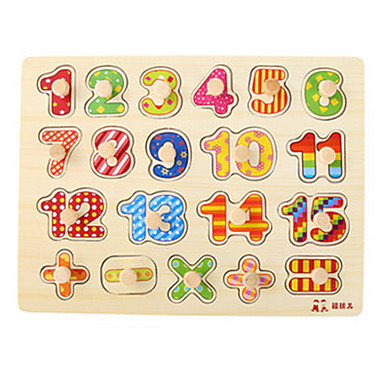 تركيب ألعاب الرياضيات ألعاب مربع بطة خشب للجنسين الفتيان قطع