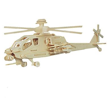 قطع تركيب3D هليكوبتر لهو خشب كلاسيكي