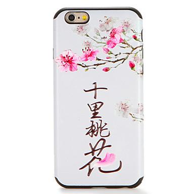 Pentru Apple iphone 7 7plus caz acoperă back cover caz cuvânt / frază soft tpu 6s plus 6 plus 6s 6