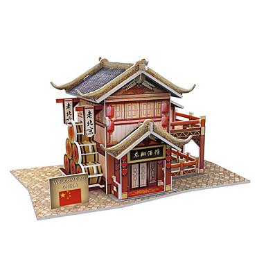 Παζλ 3D Kit de Construit Κινεζική αρχιτεκτονική Διασκέδαση Χαρτί Κλασσικό