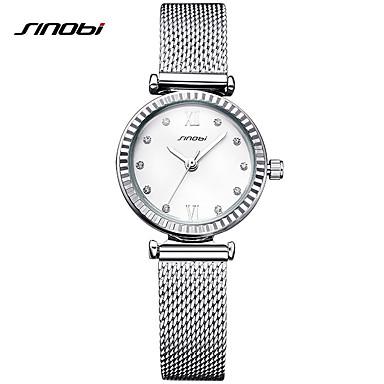 SINOBI Dames Gesimuleerd Diamant Horloge Unieke creatieve horloge Armbandhorloge Dress horloge Modieus horloge Chinees Kwarts
