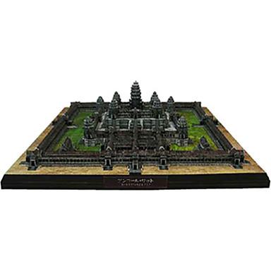 3D-puzzels Bouwplaat Modelbouwsets Vierkant Beroemd gebouw Architectuur DHZ Hard Kaart Paper Klassiek Unisex Geschenk